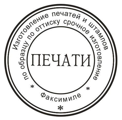 интернет- магазин одежды секонд хенд в брянске